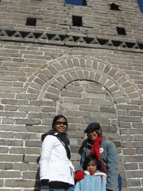 great-wall-small-pic.jpg